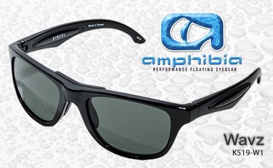 6f49380ee01 Lucky Dip Review – Amphibia Sports Eyewear